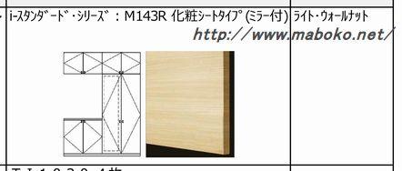 print_04