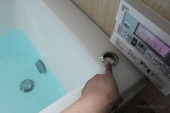 エコキュート ジャバ 配管洗浄 ダイキン