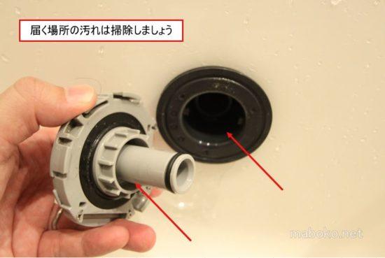 エコキュート 配管洗浄 ジャバ 浴槽アダプター