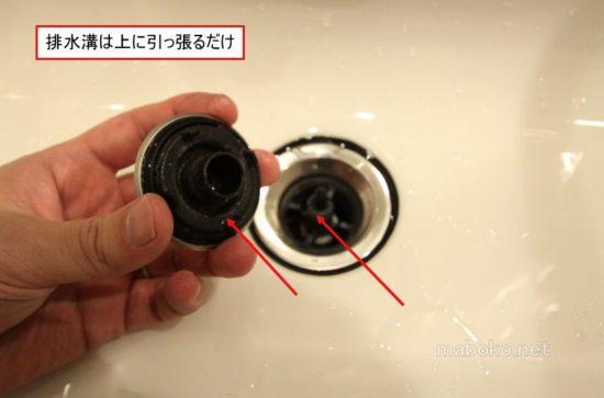 エコキュート 配管洗浄 ジャバ 排水口