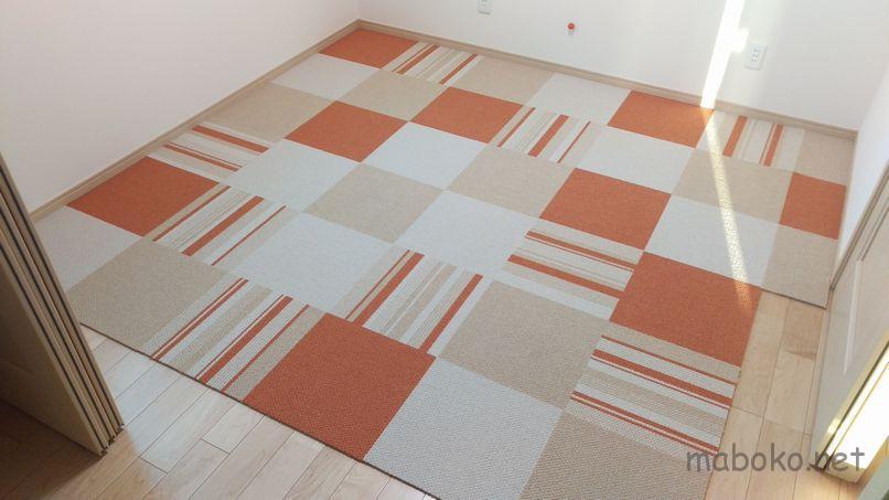 東リ タイルカーペット 床暖房対応