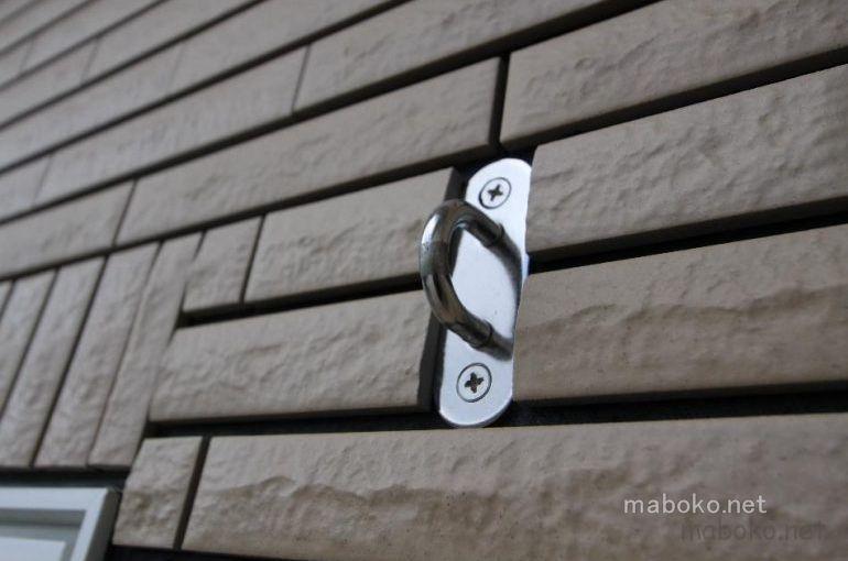 アイプレート 外壁