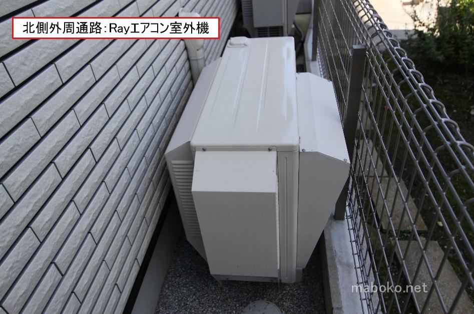外構通路を塞いだエアコン室外機