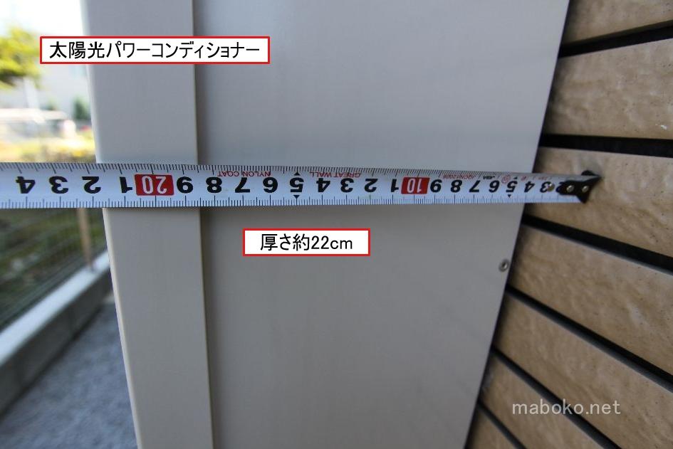 田淵電機 パワーコンディショナー