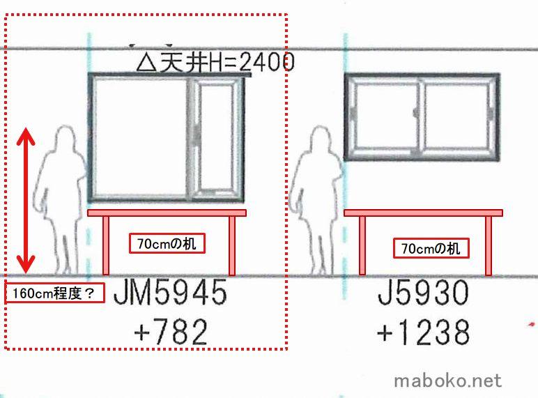 こんなに大きいとは!窓が大きすぎて壁が無くなった4畳半の ...