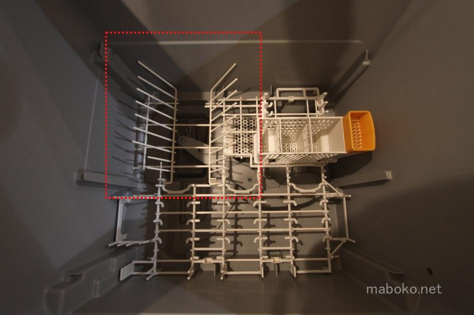 食洗機 ティーマ ボウル 21cm