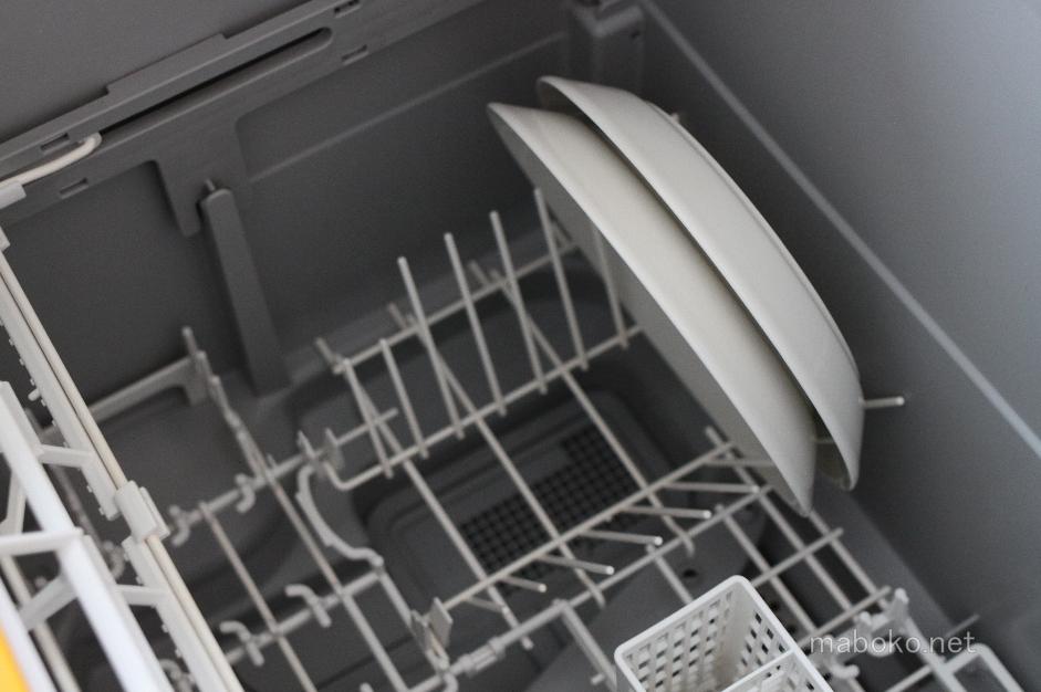 食洗機 ティーマプレート 21cm