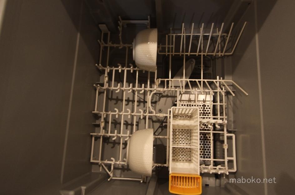 食洗機 サルヤトンボウル 330ml