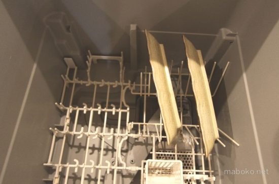 食洗機 平皿 立たせる