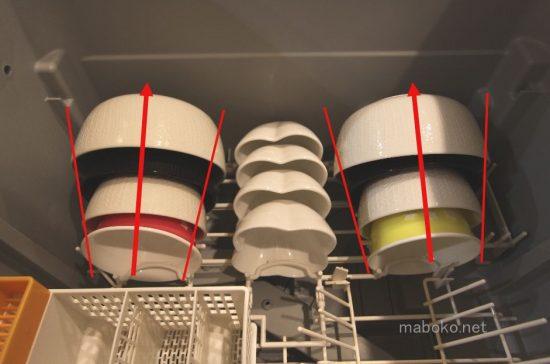 食洗機 お椀