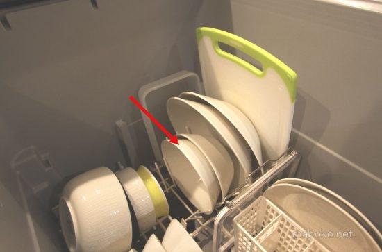 食洗機 ティーマ シリアルボウル