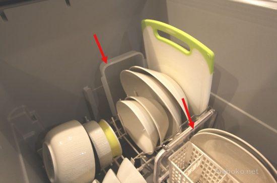 食洗機 お弁当