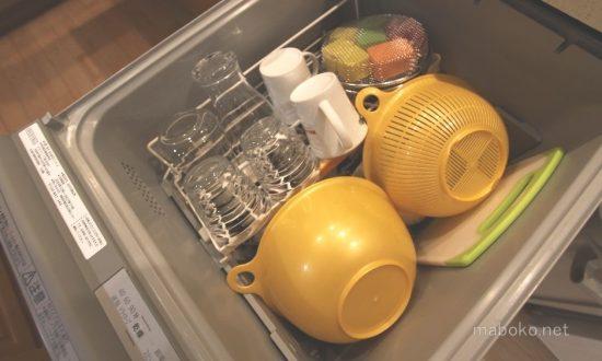 食洗機 庫内 上部