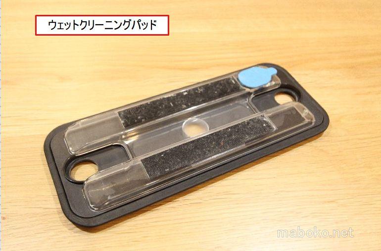ブラーバ 水拭き ウェットクリーニングパッド