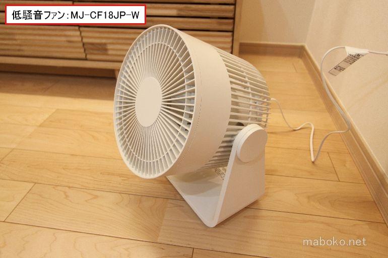 MJ-CF18JP-W