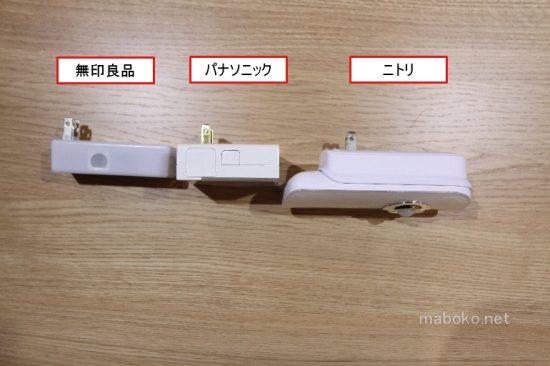 センサーライト 比較