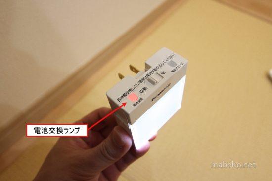 パナソニック ハンディ保安灯 電池交換ランプ