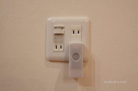 かってにナイトライト 無印良品 LEDセンサーライト