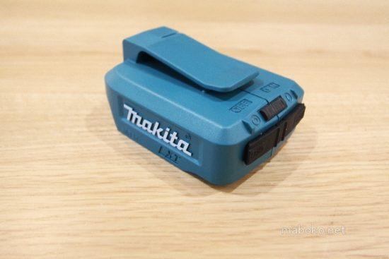 マキタ USBアダプタ ADO05