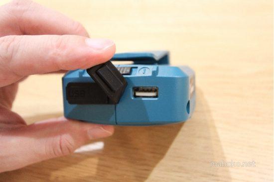 ADP05 USB端子カバー