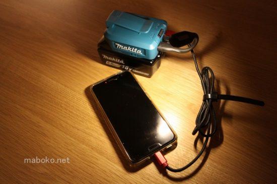 ADP05 USBライト