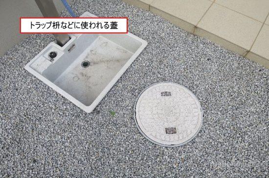 一条工務店 汚水枡 立水栓