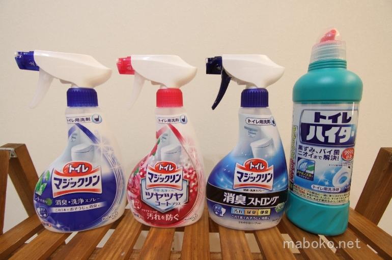 アラウーノ 洗剤 トイレマジックリン