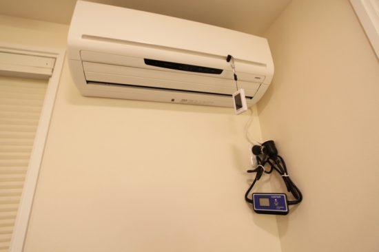 一条工務店 床暖房 ワットチェッカー