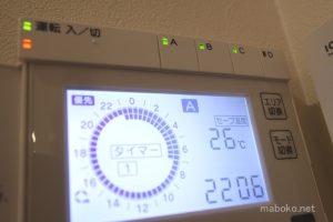 一条工務店 床暖房 温度差