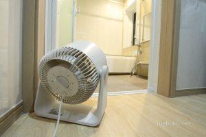 一条工務店 浴室 換気扇 カビ 掃除