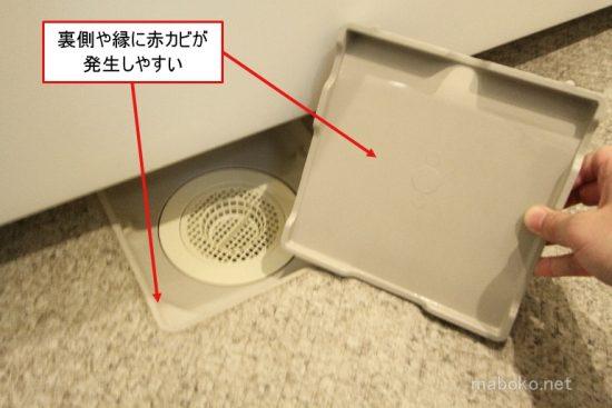 一条工務店 浴室 お風呂 排水口カバー