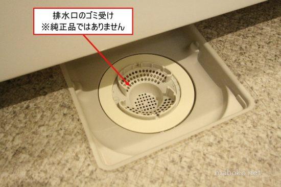 一条工務店 お風呂 浴室 ゴミ受け