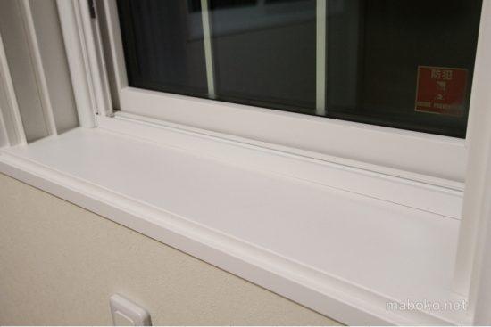 一条工務店 窓枠 白