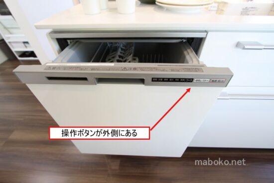 一条工務店 食洗機 パナソニック ムービングラックプラス