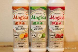 チャーミーマジカ 酵素+ アラウーノ