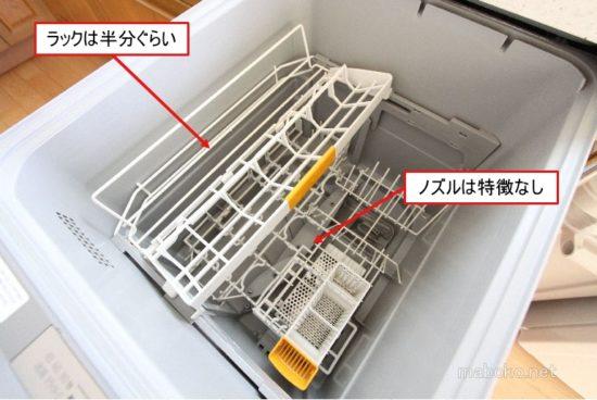 パナソニック ビルトイン食洗機