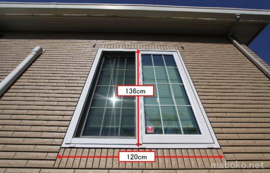 一条工務店 窓 サイズ