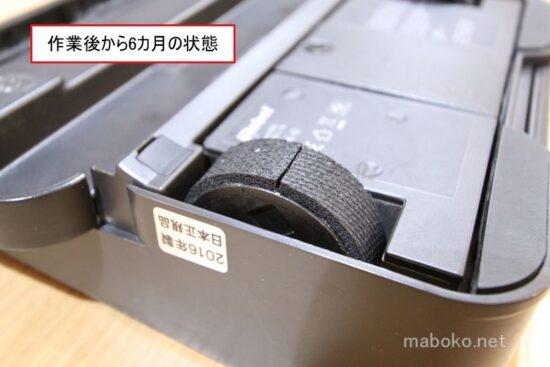 ブラーバ タイヤ交換 接着剤