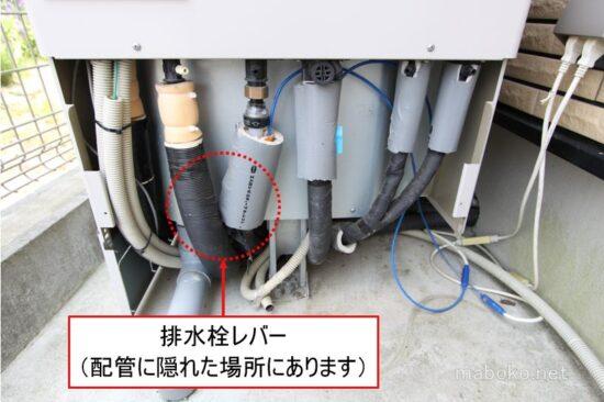 エコキュート 図解 貯水タンク 排水栓